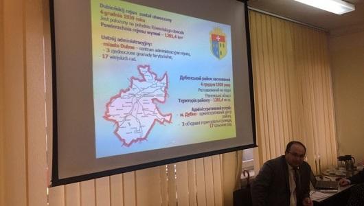 Дубенщину презентують у Польщі