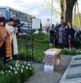 У День пам'яті та примирення грав оркестр та виступали діти (фото)