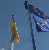 У бібліотеку запрошують на День Європи