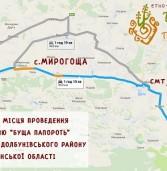 Жителів Рівненщини запрошують на етно-еко фестиваль