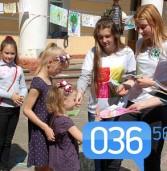 Діти малювали на асфальті, за що отримували призи (фото)