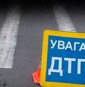 У ДТП загинув водій та травмувалась пасажирка