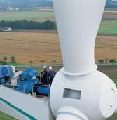 На Рівненщині оголосили конкурс проектів з енергоефективності