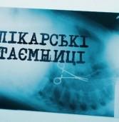 Шокуючі факти про смерть та лікарську недбалість у Дубенській ЦРЛ