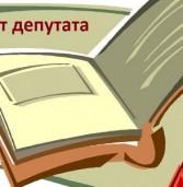 Депутат обласної ради звітуватиметься перед виборцями у соцмережі