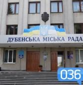 Ображені виборці запрошують в гості мера і депутатів