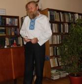 Книгу дубенчанина презентували в області