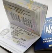 Перевірити стан оформлення біометричного паспорта можна онлайн