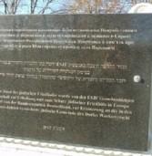 На Рівненщині освятили єврейське кладовище