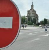 Рух транспортних засобів центром міста планують частково обмежити