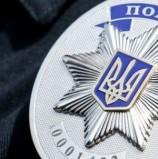 Поліцейські затримали нападників, що вчинили розбій