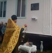 Відкрили нову меморіальну дошку учаснику АТО