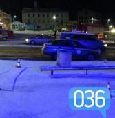 В центрі міста виявили підозрілий предмет (фото)