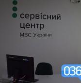 Електронна черга, куточок для дітей, відеоспостереження – як змінився центр МВС