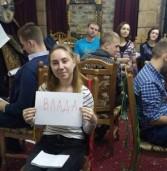 Молодь України на Рівненщині навчали державної політики