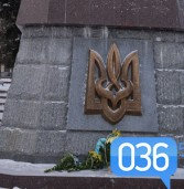 Борців за волю і незалежність вшанували під гімн Майдану (фото)