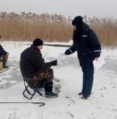 Рятувальники застерігають рибалок (фото)