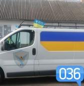 У капеланів і волонтерів з'явився патріотичний автомобіль (фото)