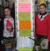 До Дня рідної мови провели свято-урок (фото)