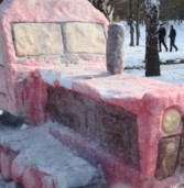 Свято зими повертається: в Мирогощі знову гулятимуть