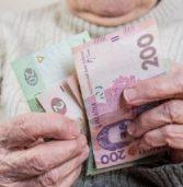 658 мільйонів отримали пенсіонери