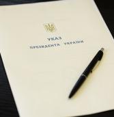 Держслужбовців Рівненщини відзначив Президент