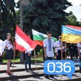 Україна – частина великої європейської родини