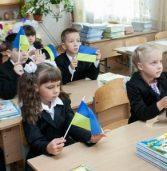 Перший дзвоник прозвучить у школах району у різні дні
