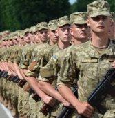 Формують доповнення до оперативних військ