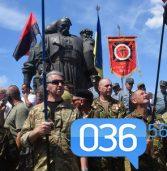 Козацькі Могили: місце кривавої битви відвідали сотні людей (фото)