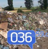 Привіт з Львова – вивантажили близько 20 тонн сміття (фото)