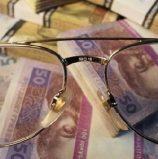 Зростуть пенсії для близько 1 мільйона українців