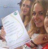 Школярка з Дубенщини посіла І місце на Всеукраїнському зльоті