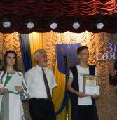 Учні-призери та їхні наставники отримали відзнаки та премії