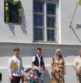 Пам'ятною дошкою відзначили 100-річчя чехословаків на території України