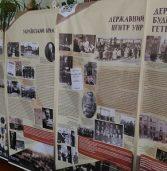 У бібліотеці діє виставка до 100-річчя боротьби