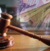 Суд повернув у місцевий бюджет 7 млн. грн.