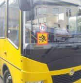 27 порушень виявили під час перевірки пасажирського транспорту