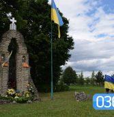 Козацький Редут – данина пам'яті захисникам країни (фото)