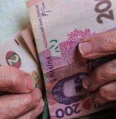 На Рівненщині виплачують липневі пенсії