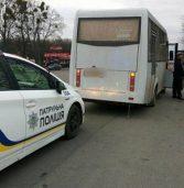 Поліцейські перевірили понад 3 тис. транспортних засобів