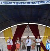 День Незалежності: молебень, шаховий турнір та концерт (фото)