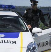 Документи у поліцію приймають до 4 вересня