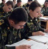 Військові ВНЗ оголосили додатковий набір