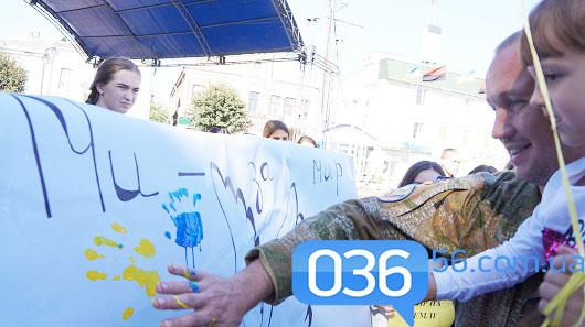 Діти та військові запустили в небо голубів миру (фоторепортаж)