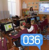 Солодке життя у ЗОШ №7 (фото)