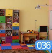 У Дубні діє центр для дітей з особливими освітніми потребами (фото)
