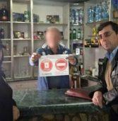Поліцейські з посадовцями перевіряли торгові та розважальні заклади