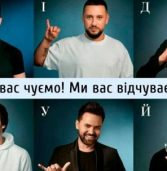 Абетки жестової мови з відомими українцями надійдуть у школи