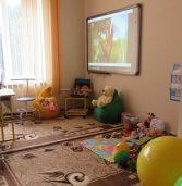Дітям з особливими освітніми потребами надаватимуть послуги в ще одному центрі